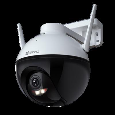 Surveillance camera c8w