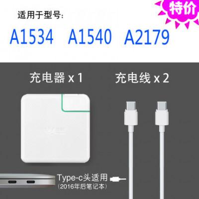 Macbook 电源|充电器|电源线