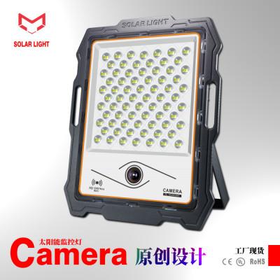 Solar light security camera
