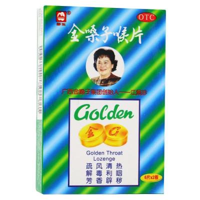 Golden Throat Pastille