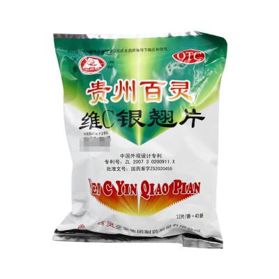 Guizhou Bailing Vitamin C...