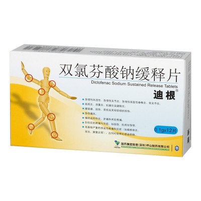 迪根双氯芬酸钠缓释片0.1g*12片