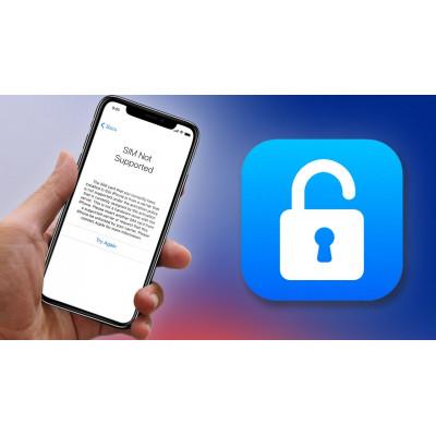 苹果手机解网络锁