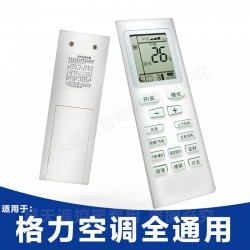 for Gree air conditioner...