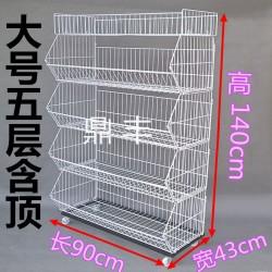 【预订-海运】超市货架带轮
